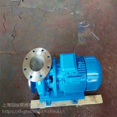 哪里批发管道泵 ISW65-315C 20.6M3/H 扬程85M 18.5KW 临海冠桓泵阀