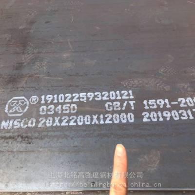 冷轧板2*1250*2500 宝钢Q310NQL2 整卷出价格优惠 耐候耐腐蚀