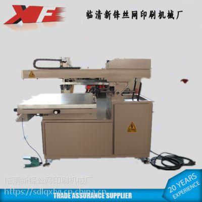 供应厂家供应 丝印机 斜壁式丝印机 新锋丝网印刷设备