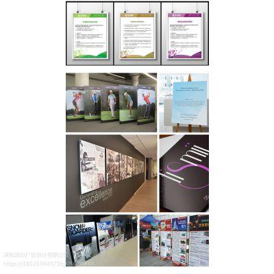 深圳展板喷绘印刷制作,公司文化墙kt板制作