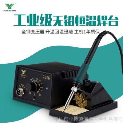 誉胜牌YS-206防静电恒温焊台 YS-207数显恒温焊台 厂家批发直销