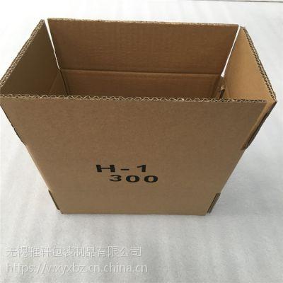 无锡厂家定做无锡三层纸箱