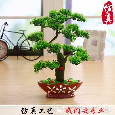 仿真迎客松松树盆栽树盆景绿植物北欧室内装饰客厅塑料摆设小摆件