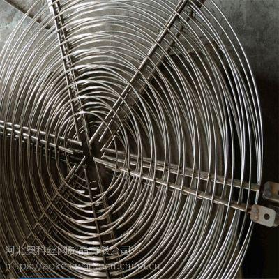 奥科定做大号风机罩 工业用排风扇防护罩 量大从优质量保证