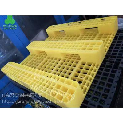 山东货架塑料托盘JZ-1210君众川字网格塑料托盘