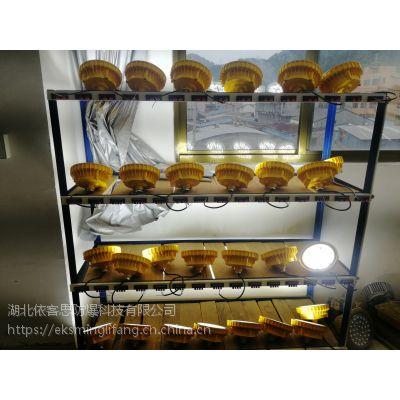 BAX82-30g固态免维护LED防爆灯,吊杆安装图片