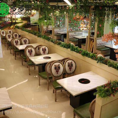 深圳中式火锅桌子价格?大理石火锅餐桌椅子 皮革沙发卡座 多多乐餐厅家具订制
