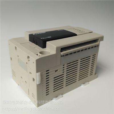 三菱FX3U-16MT/ES-A销售 FX3U-16MT/ESS代理 原装正品
