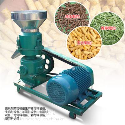 农业龙虾养殖饲料颗粒机 平模挤压式造粒机 方便移动轮式颗粒机