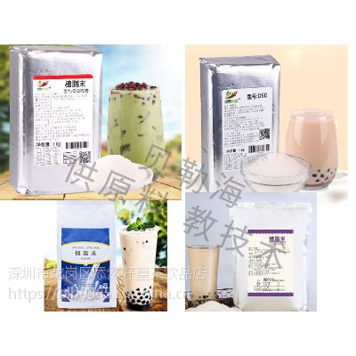 深圳盐田网红奶茶原料设备哪里有卖