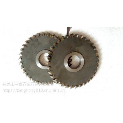 焊接钨钢三面刃锯片修磨