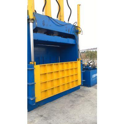 300吨双缸立式废纸打包机-用途广泛价格实惠-高效节能环保设备-山东金亿机械