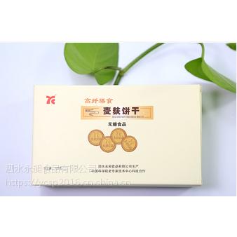 永昶高纤膳食麦麸饼干120g无蔗糖饼干