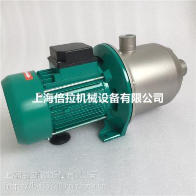 不锈钢离心泵德国威乐MHI405别墅不锈钢增压泵浦
