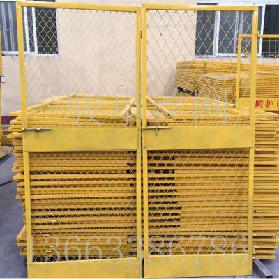 人货运料电梯门 喷漆井道井道护栏网 现货供应临边围挡