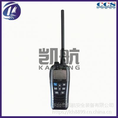 艾可慕IC-M25对讲机 海事专用 IPX7级防水甚高频电话