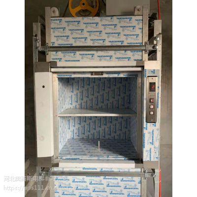 邯郸地区饭店专用厨房电梯 食品电梯 专业生产厂家价格