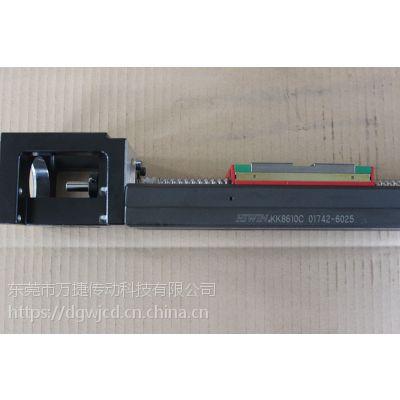 东莞上银KK8610P-540A1-F0模组原装正品 现货供应