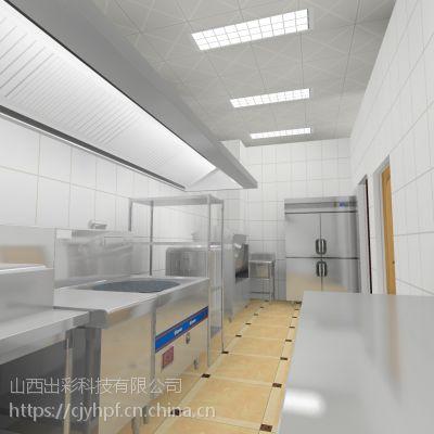山西太原食品烘焙设备,厨具营行厨房设备公司