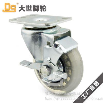 大世脚轮 双轴灰芯转向透明轮 刹车游乐设备平底水晶脚轮 环保耐磨