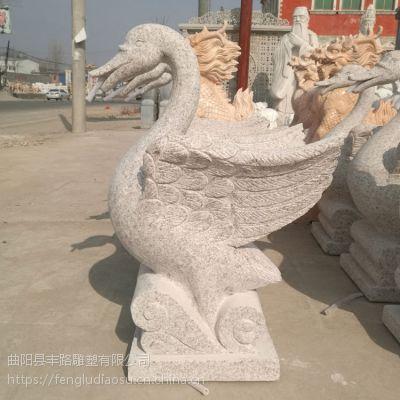 曲阳石雕天鹅 黄锈石喷水天鹅 池塘喷泉摆件