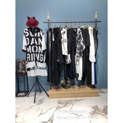 黑白潮酷系列欧美夏装欧e黑马蓝品牌折扣女装走份批发