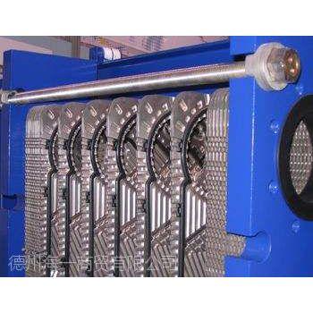 厂家直销高温汽水板式换热器