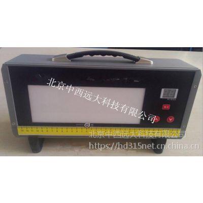 中西 LED观片灯/LED工业观片灯 型号:YLP06/ZX2000A库号:M393044
