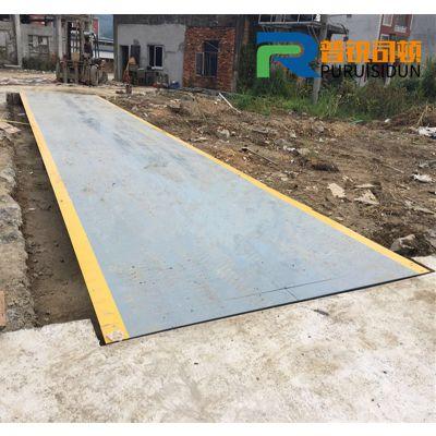 100吨物流地磅、加厚电子汽车衡、3米*14米大型电子平台秤