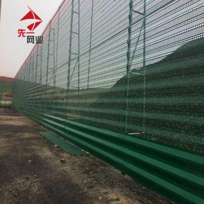 金属丝网厂 防风抑尘墙 挡风墙 防风网抑尘板金属板