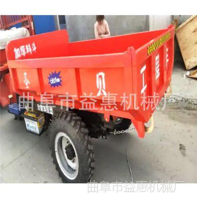 供应农用拉土运货三轮车 电启动载重运输车 柴油自卸三轮车厂家
