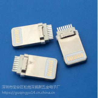 夹板式/苹果5 一体加长8.3 16P公头 外漏 1.5 不包胶 PCB-创粤
