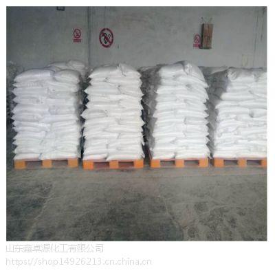 氟硅酸镁 地坪固化剂密闭剂 氟硅酸镁