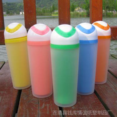 创意礼品广告杯子定制双层塑料密封隔热双层磨砂水杯定做免费设计