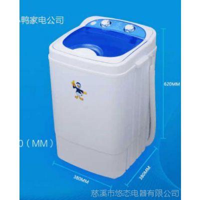 批发直销半自动洗衣机单筒单桶小型迷你洗衣机带脱水不锈钢甩干桶