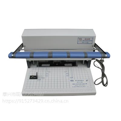 供应现代XD-A2型静音三孔打孔机(可调式)