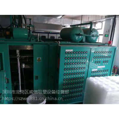 转让香港电业真空吸塑机/塑料成型机/八成新吸塑成型机/塑料包装机