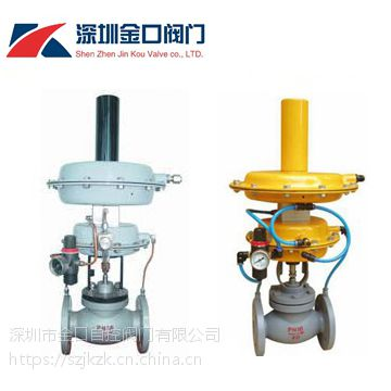 ZZVYP自力式氮气减压阀 储罐保护氮封阀