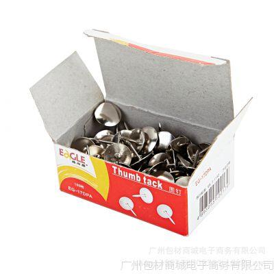 【现货】益而高 EG-17DPA 金属图钉100粒/盒  办公图钉 大头钉