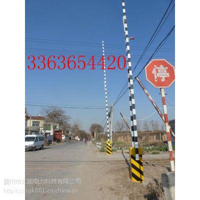 铁路道口专用单臂栏木机减速设备道口栏杆汇能