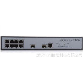 华三(H3C)S5110-10P 8口千兆全千兆三层网管以太网交换机