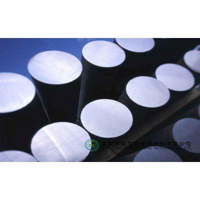 优质4032铝棒密度 4032品质靠谱