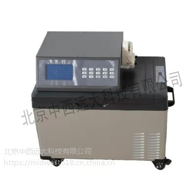 水质自动采样器(中西器材) ZH41-8000D 库号:M365830
