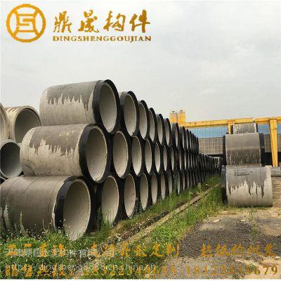 天津厂家出售优质混凝土管300-2000 承插管混凝土水泥管一到三级