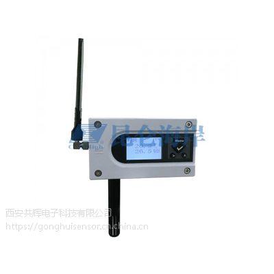昆仑海岸JWSK-NB-501型 NB无线温湿度变送器