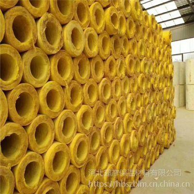 济宁市总厂批发保温隔热硅酸铝管11个厚