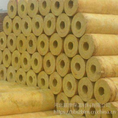 青岛市订购硅酸铝纤维管5个厚90kg一立方销售
