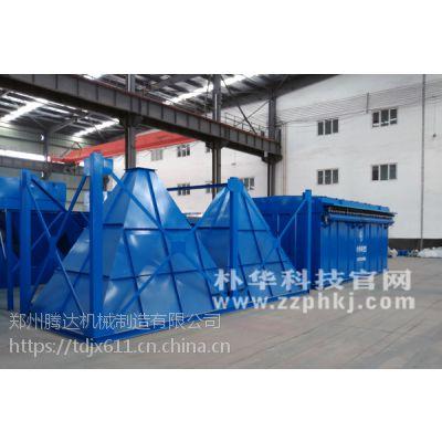 ?布袋除尘器1除尘器结构特点1除尘脱硫一体化设备