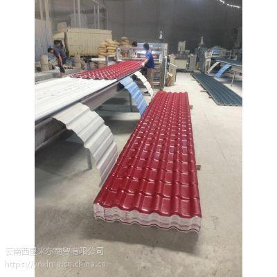 云南玉溪树脂瓦厂家新农村美丽家园用瓦树脂瓦厂