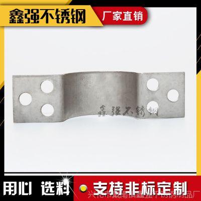 定制非标五金冲压件厂家冲床机械加工拉伸切割304不锈钢冲压件